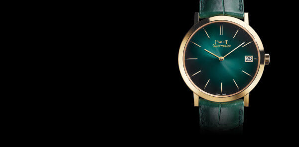 header-brands_piaget_altiplano-40mm_2017