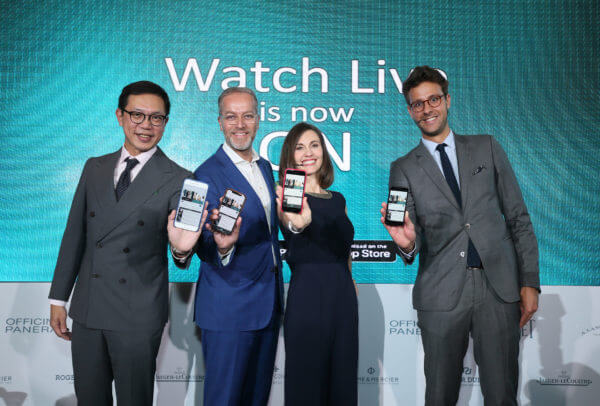 FHH-Watch-Live-HK-1