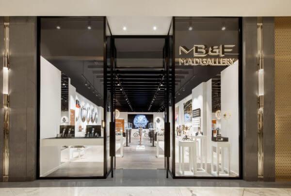 M.A.D. Gallery au Dubai Mall