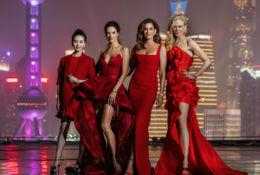 Liu Shishi, Alessandra Ambrosio, Cindy Crawford, Nicole Kidman