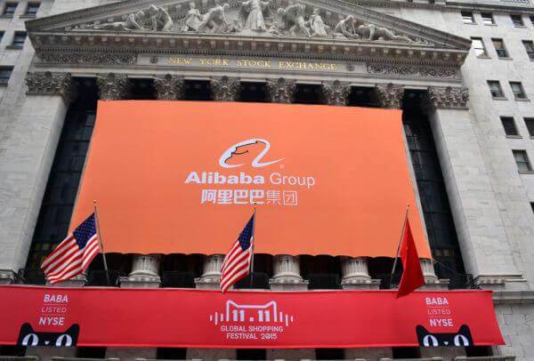 Alibaba-NY