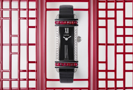 Libre Montre Tank Chinoise Red © Cartier