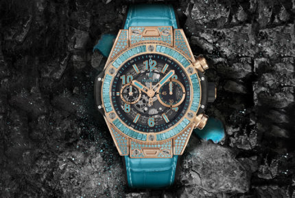 Big Bang Unico Paraíba King Gold © Hublot