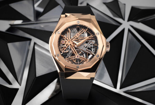 Classic Fusion Tourbillon Orlinski King Gold © Hublot