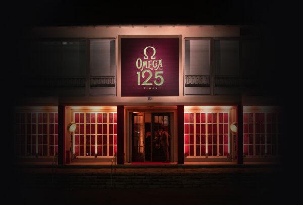 Omeaga «125 years»