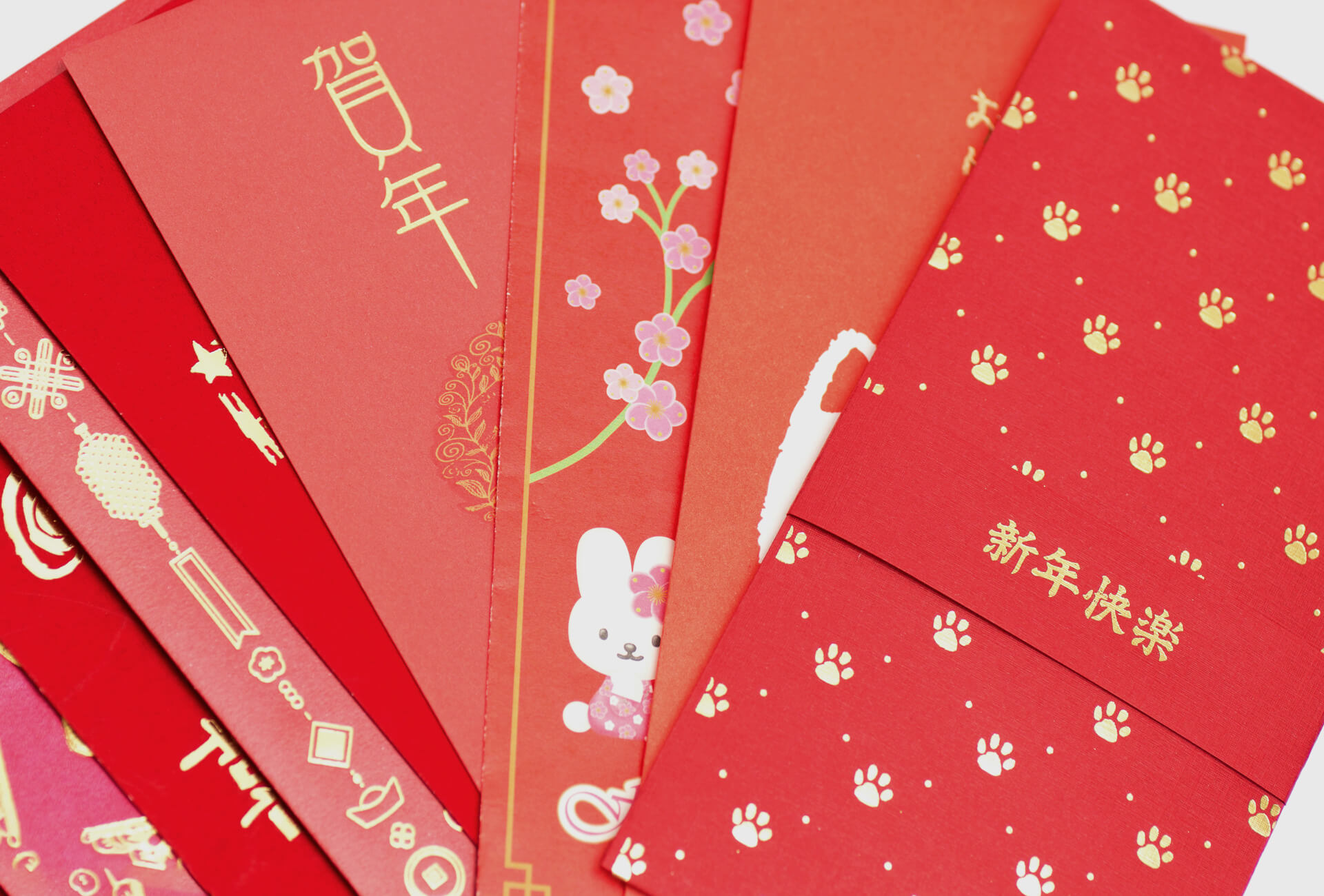 Luxury Brands And The Red Envelope Fhh Journal