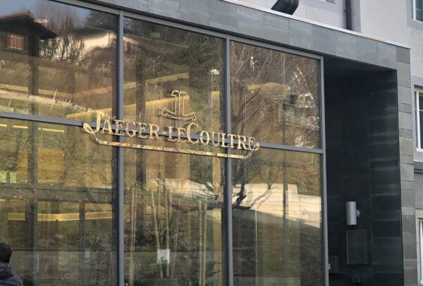 La manufacture Jaeger-LeCoultre basée au Sentier, dans la Vallée de Joux, Suisse, est une combinaison de bâtiments d'époques différentes.