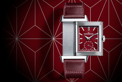 Reverso Tribute Small Seconds © Jaeger-LeCoultre