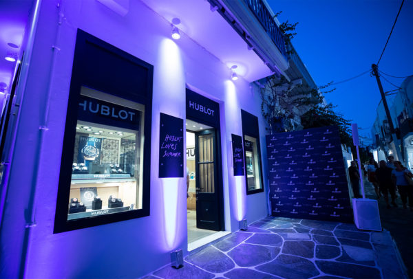 Boutique Hublot à Mykonos
