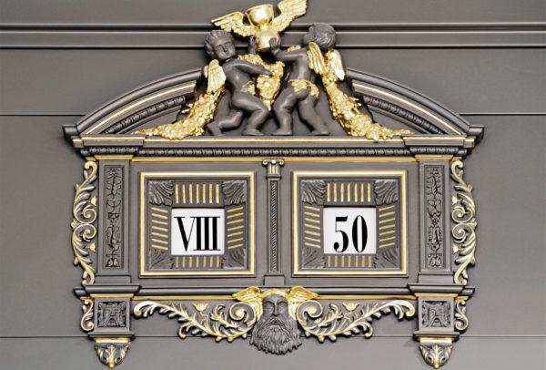 Reproduction de l'horloge digitale de l'opéra Semper dans la boutique A. Lange & Söhne de Dresde © A. Lange & Söhne
