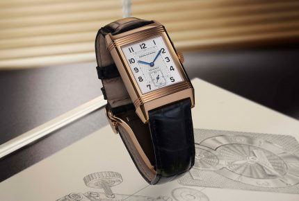 Heritage Reverso Duoface 1994 recto © Jaeger-LeCoultre