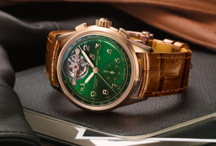 Premier B21 Chronograph Tourbillon 42 Bentley Limited Edition © Breitling